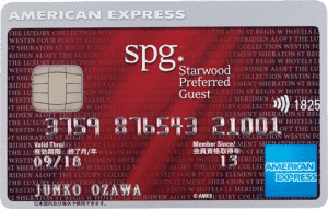 スターウッド・プリファードゲスト・アメリカン・エキスプレス・カード